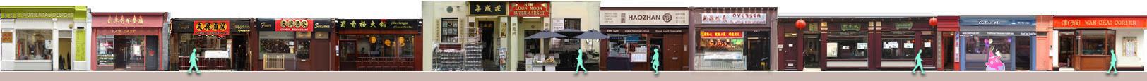 Gerrard Street restaurants