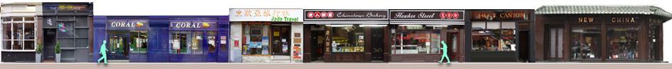 Newport Place shops and restaurants