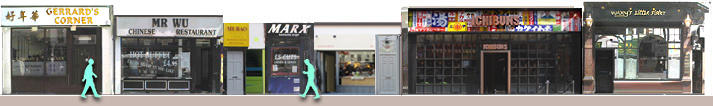 Wardour Street Shops and restaurants