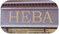 Heba Brick Lane