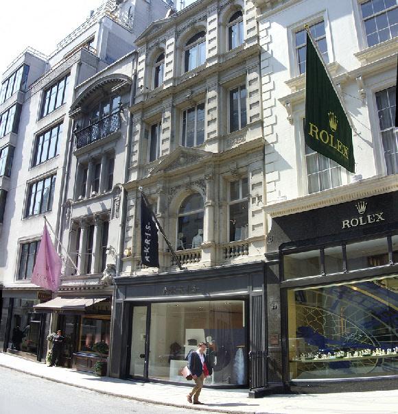 Akris womenswear shop in London's Mayfair