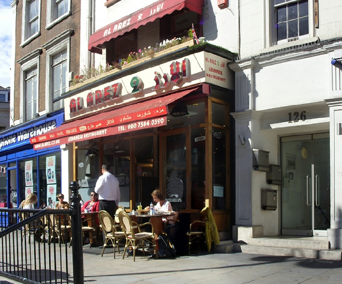 Al Arez restaurant in London's Knightsbridge