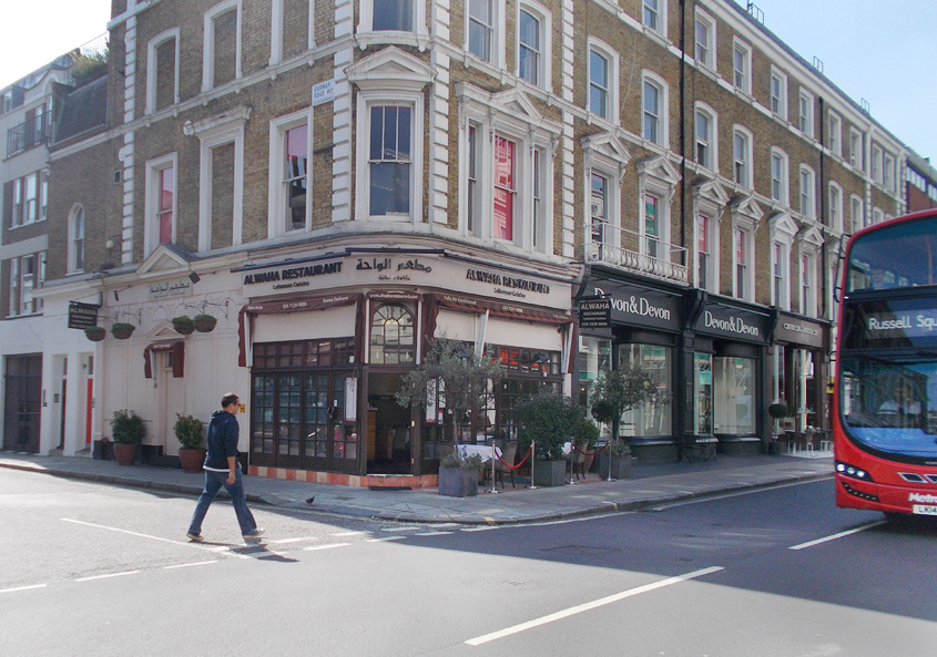 Al Waha Lebanese restaurant in London's Bayswater