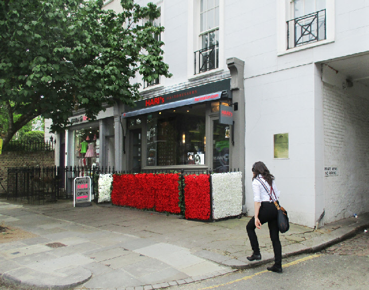 Hari's hairdressing salon in London's Notting Hill