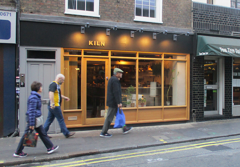 Kiln Thai restaurant in London's Soho