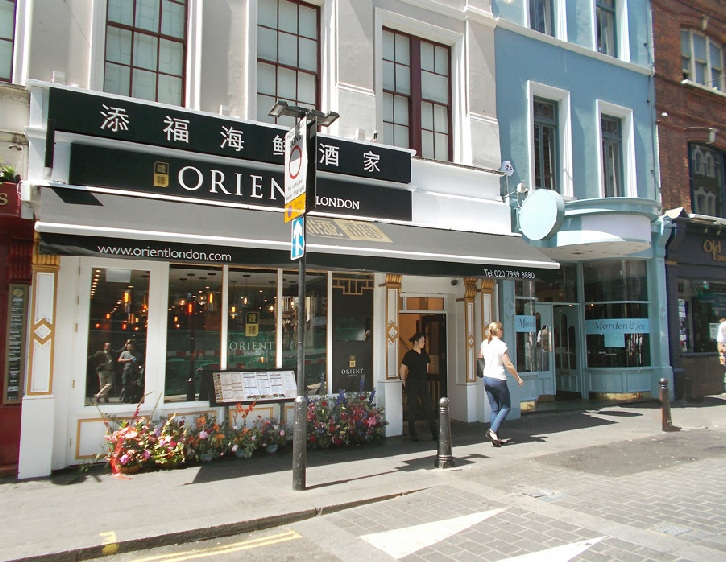 Orient Chinese restaurant in London's Chinatown