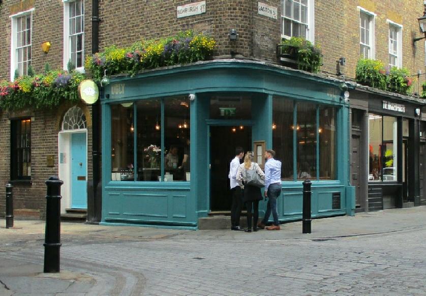 The Ugly Dumplings restaurant near Carnaby Street in London